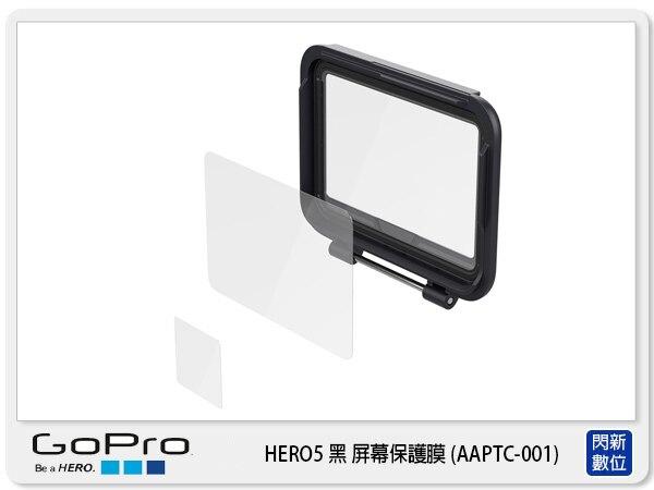 【分期0利率,免運費】需預訂 GOPRO AAPTC-001 HERO 5 BLACK 屏幕保護膜 原廠 (AAPTC001,台閔公司貨)