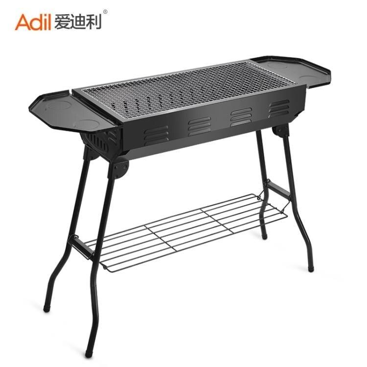 燒烤架家用戶外5人以上木炭無煙燒烤爐野外燒烤工具全套  秋冬新品特惠
