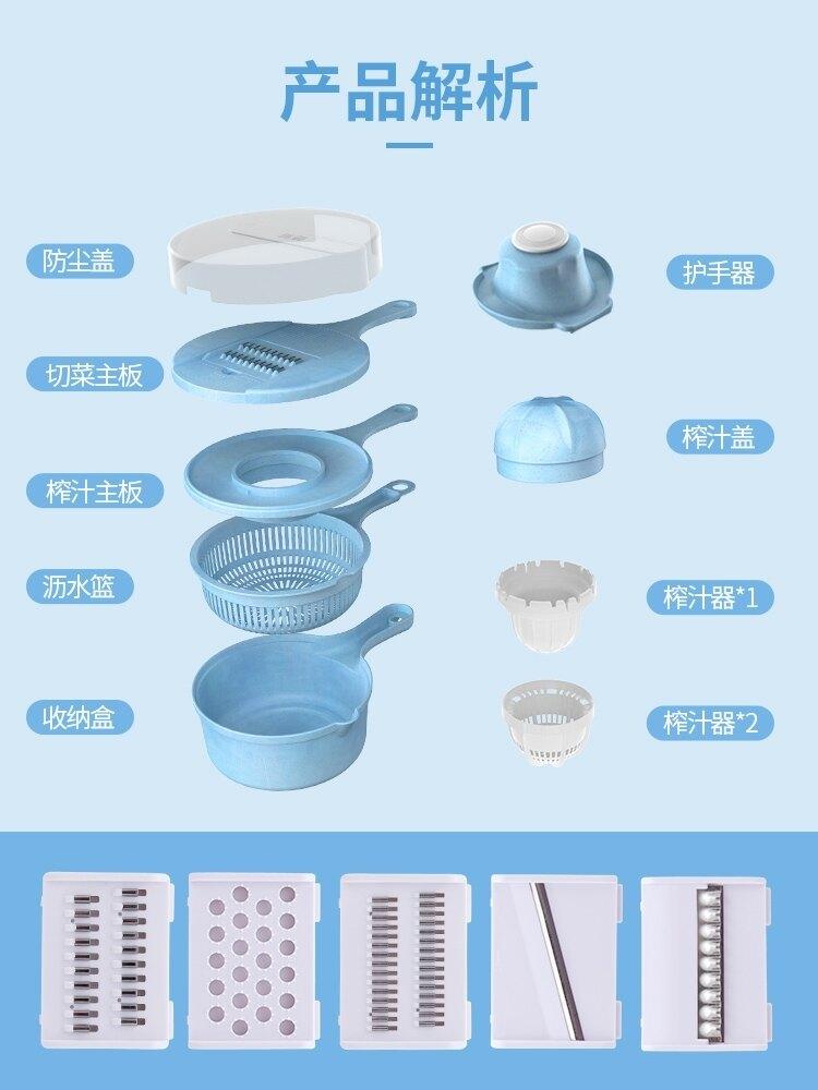 馬鈴薯絲切絲器廚房家用刨絲器水果切片機多功能手動擦絲器切菜神器  ATF 新春鉅惠