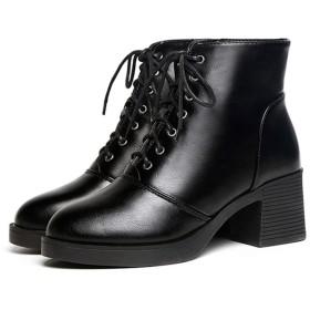 [AJGLJIYER LTD] ショートブーツ レディース ヒール 大きいサイズ ブラック 黒 歩きやすい ショート 24.0cm ブーティ スムース ブーツ 靴 疲れにくい 履きやすい 合わせやすい 安定感の 太めヒール 足元美人 OL ブーティー ブーツ