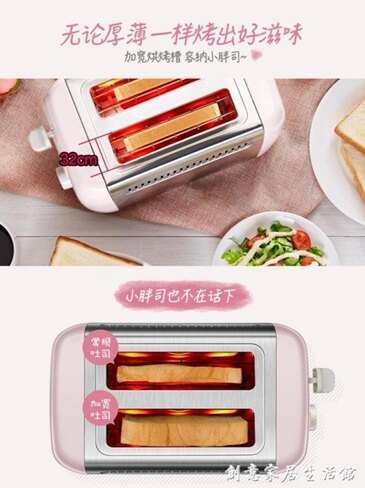 Bear/小熊 DSL-A02E3多士爐烤面包機2片不銹鋼吐司機多功能早餐機WD   萬事屋  聖誕節禮物