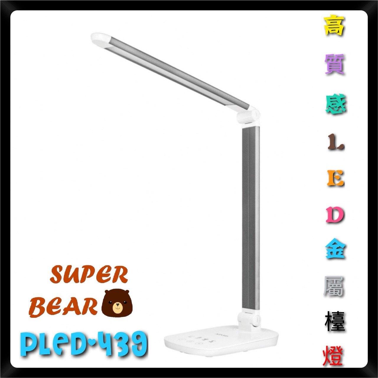 檯燈 耐嘉 KINYO PLED-439 高質感LED金屬檯燈 桌燈 觸控式開關 小夜燈 強照明
