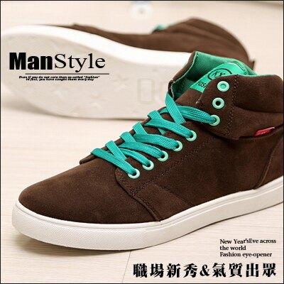 帆布鞋ManStyle潮流嚴選韓版簡約百搭高筒鞋絨毛麂皮高品質休閒鞋潮鞋【09S0077】