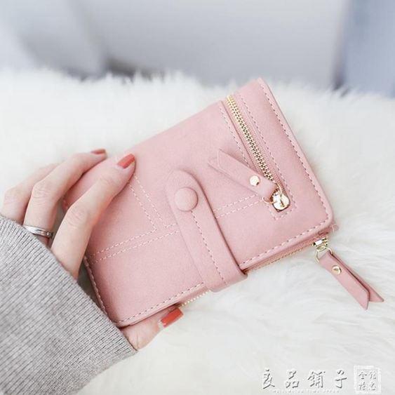 梨花娃娃女士錢包女短款2018新款韓版學生折疊多功能手拿包小錢夾      良品鋪子