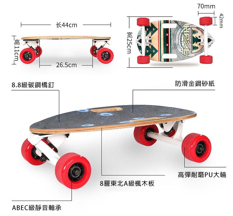 送工具 MINI 8層楓木 四輪 滑板 刷街 PU輪 代步 瓜子板 寬板面 交通板 迷你 D00703