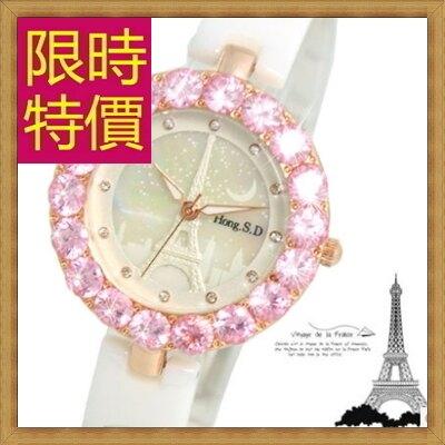 ☆鑽錶 女手錶-時尚經典奢華閃耀鑲鑽女腕錶4色62g13【獨家進口】【米蘭精品】
