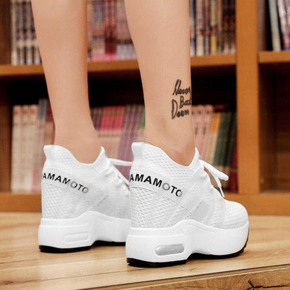 內增高女鞋韓版小白鞋百搭運動鞋學生休閒鞋單鞋 清涼一夏钜惠