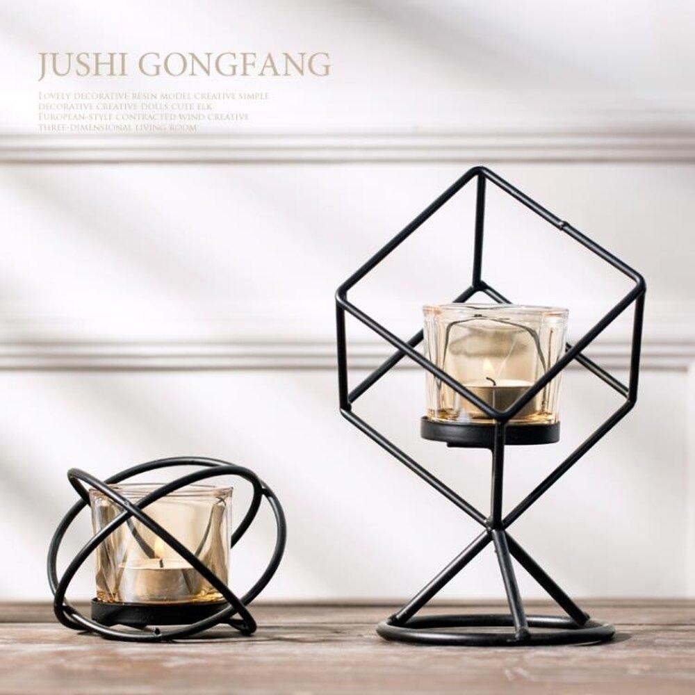 北歐簡約幾何燭台擺件創意歐式浪漫鐵藝玻璃蠟燭台 露露日記