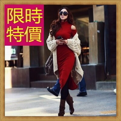 ★洋裝 韓版連身裙-休閒顯瘦時尚連衣裙子2色61a70【韓國進口】【米蘭精品】