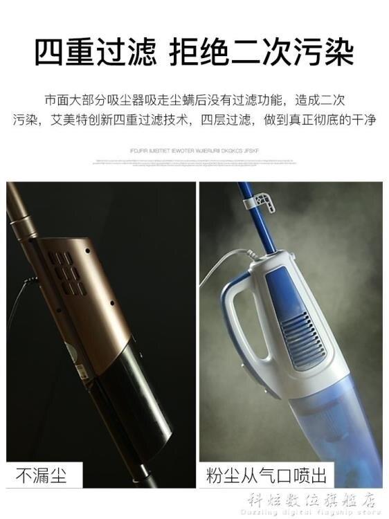 吸塵器家用小型手持式迷你超靜音強力大功率吸塵機螨蟲狗毛  秋冬新品特惠