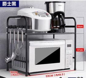 微波爐置物架不銹鋼廚房置物架微波爐架子架收納儲物架調料架刀架