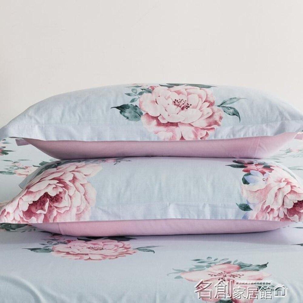 枕頭套 枕套一對純棉48x74cm100%全棉簡約成人枕頭套單人枕芯套 名創家居