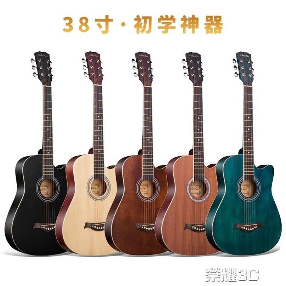 免運 吉他 38寸民謠吉他初學者男女學生練習木吉它學生入門新手演奏jita樂器
