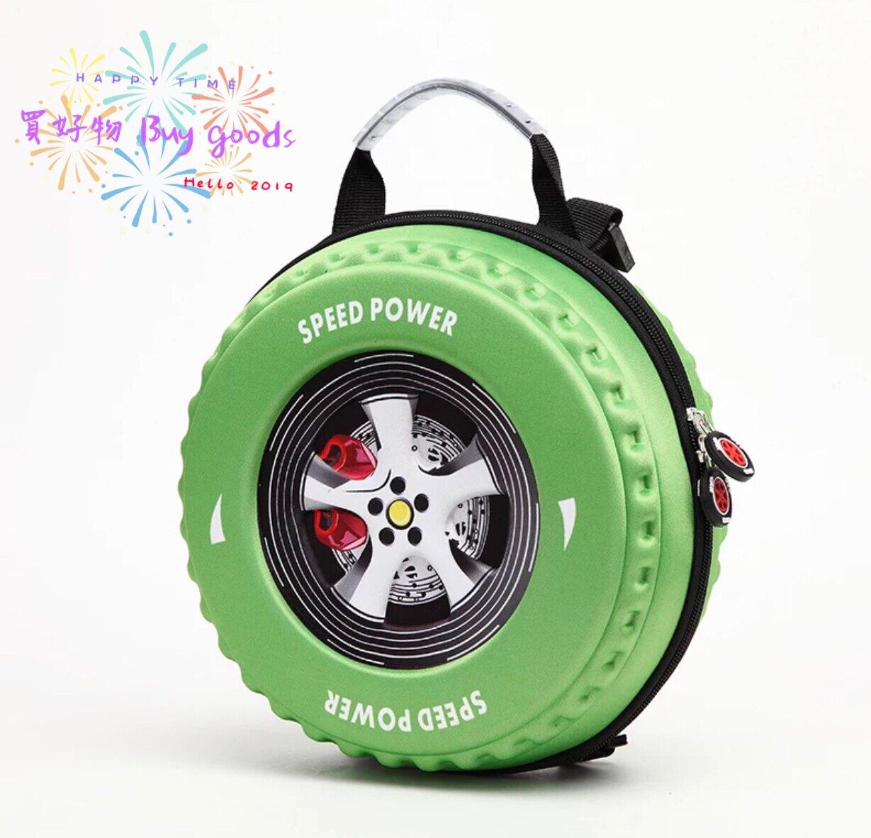 兒童帥氣輪胎造型背包/幼兒書包