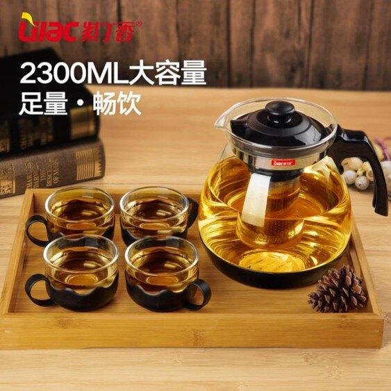 泡茶壺耐熱玻璃過濾茶壺大容量花茶壺茶杯普洱茶壺不銹鋼泡茶壺  聖誕節禮物