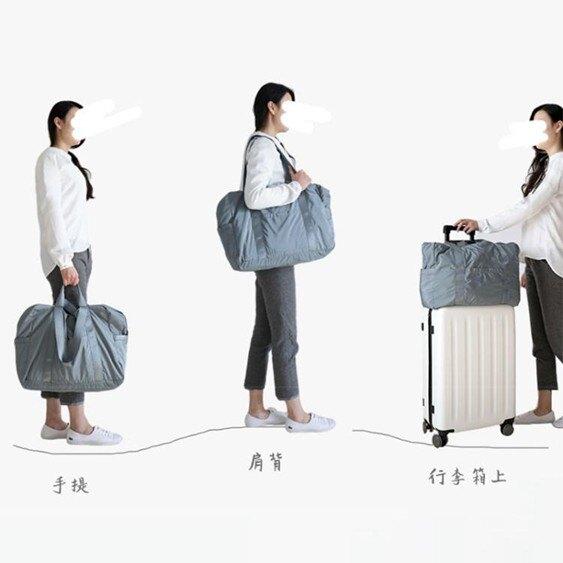 旅行袋短途旅行袋女大容量男出差行李袋便攜側背手提可折疊旅行包大包包   伊卡萊生活館  聖誕節禮物