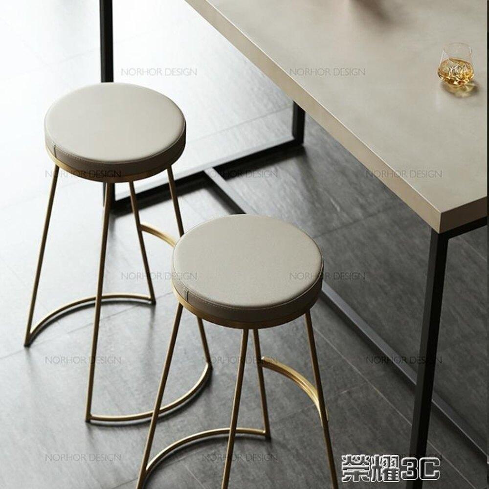 免運 吧台椅 北歐鐵藝酒吧椅個性創意吧台桌椅組合金屬實心家用吧凳金色餐椅子