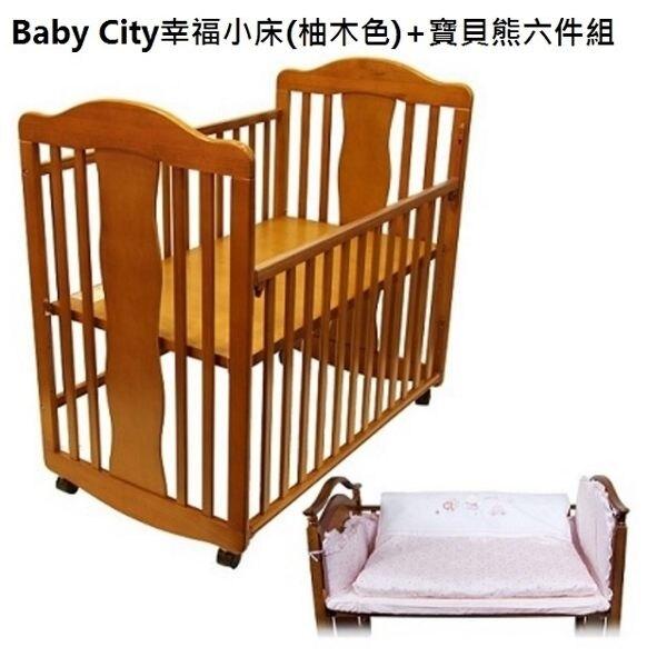 Baby City-幸福天使搖擺小床+寶貝熊6件寢具組(藍/粉) 特惠組