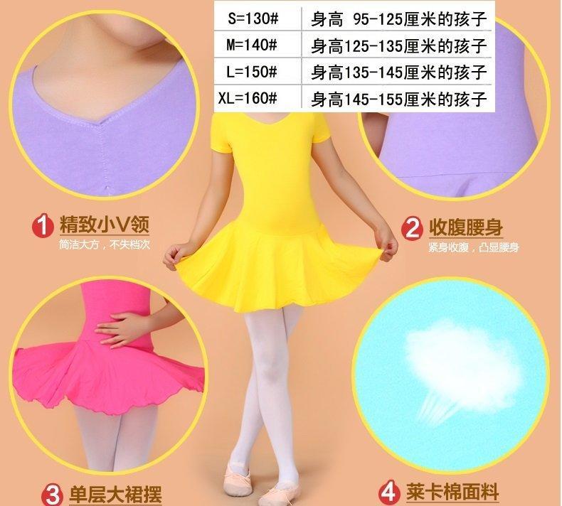 舞蒂娜短袖兒童芭蕾舞蹈練功服女童體操服少兒形體服連體服考試服