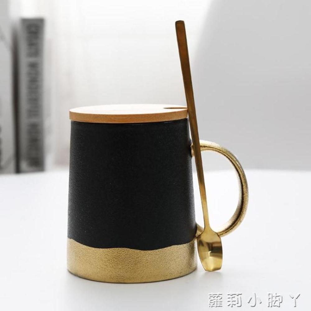 馬克杯出口北歐復古砂質釉面金色帶蓋咖啡奶茶陶瓷杯啤酒世界杯 蘿莉小腳丫