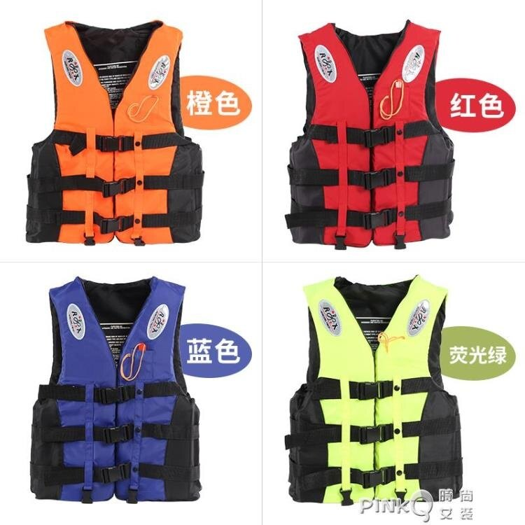救生衣大浮力成人背心馬甲船用游泳磯釣浮潛海釣釣魚兒童專業便攜 年會尾牙禮物