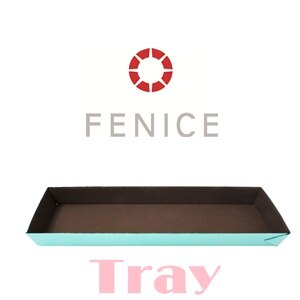 【FENICE】置物盒(蒂芬妮綠+深棕)