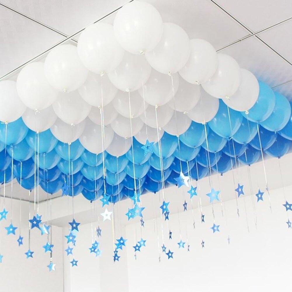 氣球裝飾 啞光氣球吊墜雨絲氣球套餐兒童成人生日佈置用品爛漫主題裝飾掛飾 領券下定更優惠