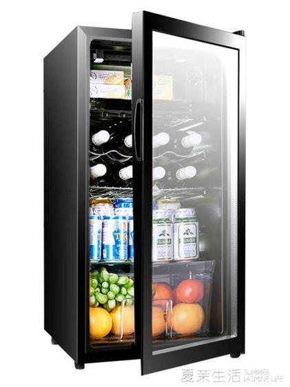 AUX/奧克斯 JC-95冰吧家用小型客廳單門迷妳茶葉冷藏紅酒櫃小冰箱『林之舍家居YTL』
