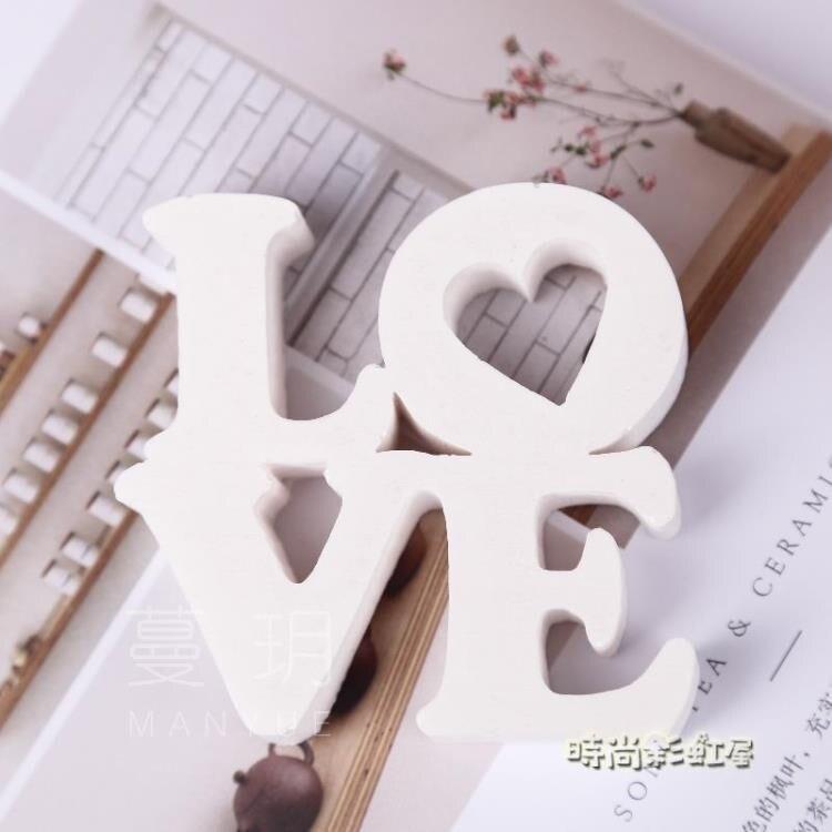蔓玥 DIY香薰石膏模具 立體LOVE擺件英文字母食品級矽膠 裝飾掛牌《小蘿莉》