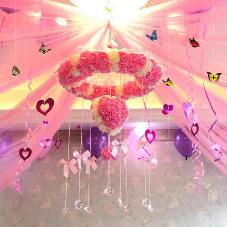 結婚婚房布置裝飾創意婚禮用品花球掛飾套餐婚慶用品紗幔新房拉花
