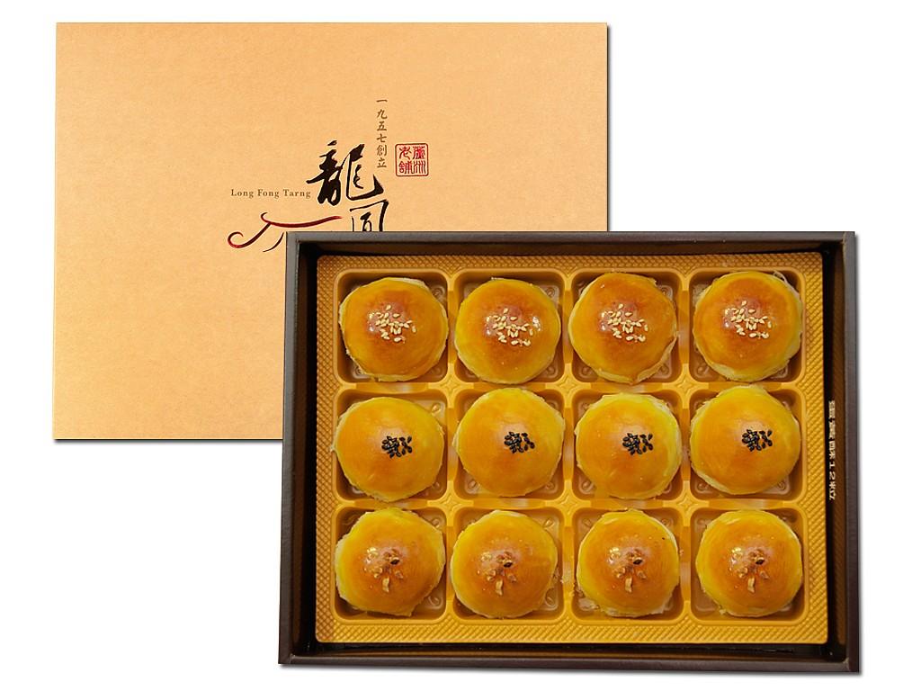 蛋黃酥(貴妃/烏豆沙/綠豆三款 12/15/20入)