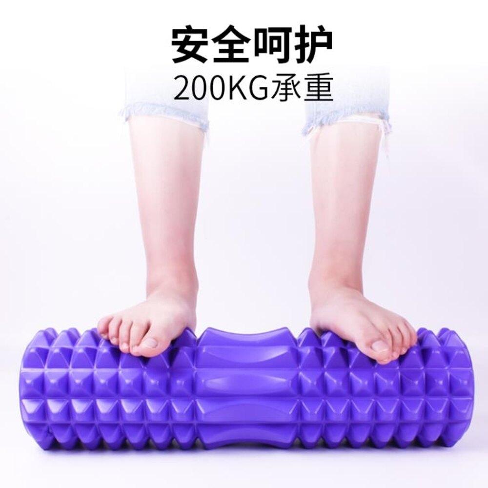 名艦泡沫軸肌肉放鬆滾軸瑜伽柱泡沫滾軸筋膜放鬆棒狼牙按  尾牙年會禮物