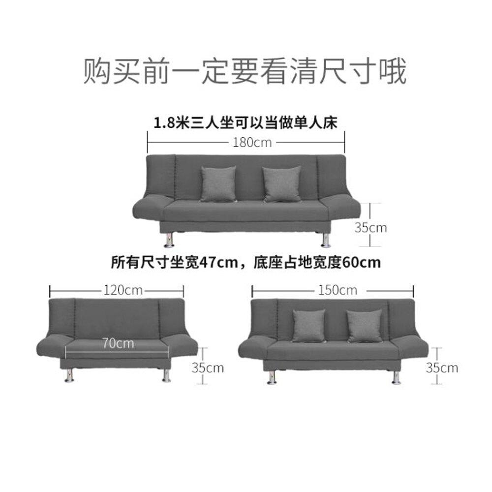 沙發小戶型可摺疊沙發床兩用客廳布藝簡易單人雙人懶人沙發 露露日記