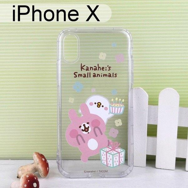 卡娜赫拉空壓軟殼 [禮物] iPhone X / Xs (5.8吋)【正版授權】