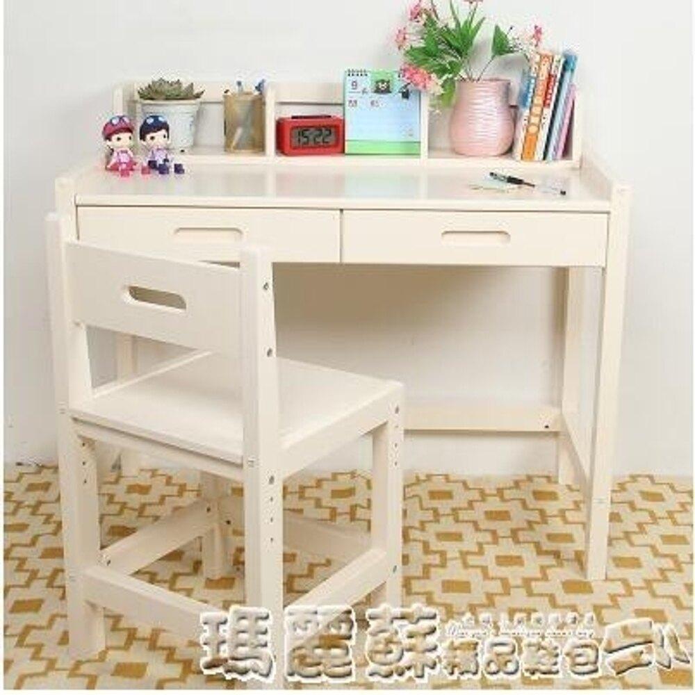 書桌 桌椅套裝白色寫字桌小孩書桌學習桌家用可升降實木兒童作學生100*50*75 mks  瑪麗蘇精品鞋包