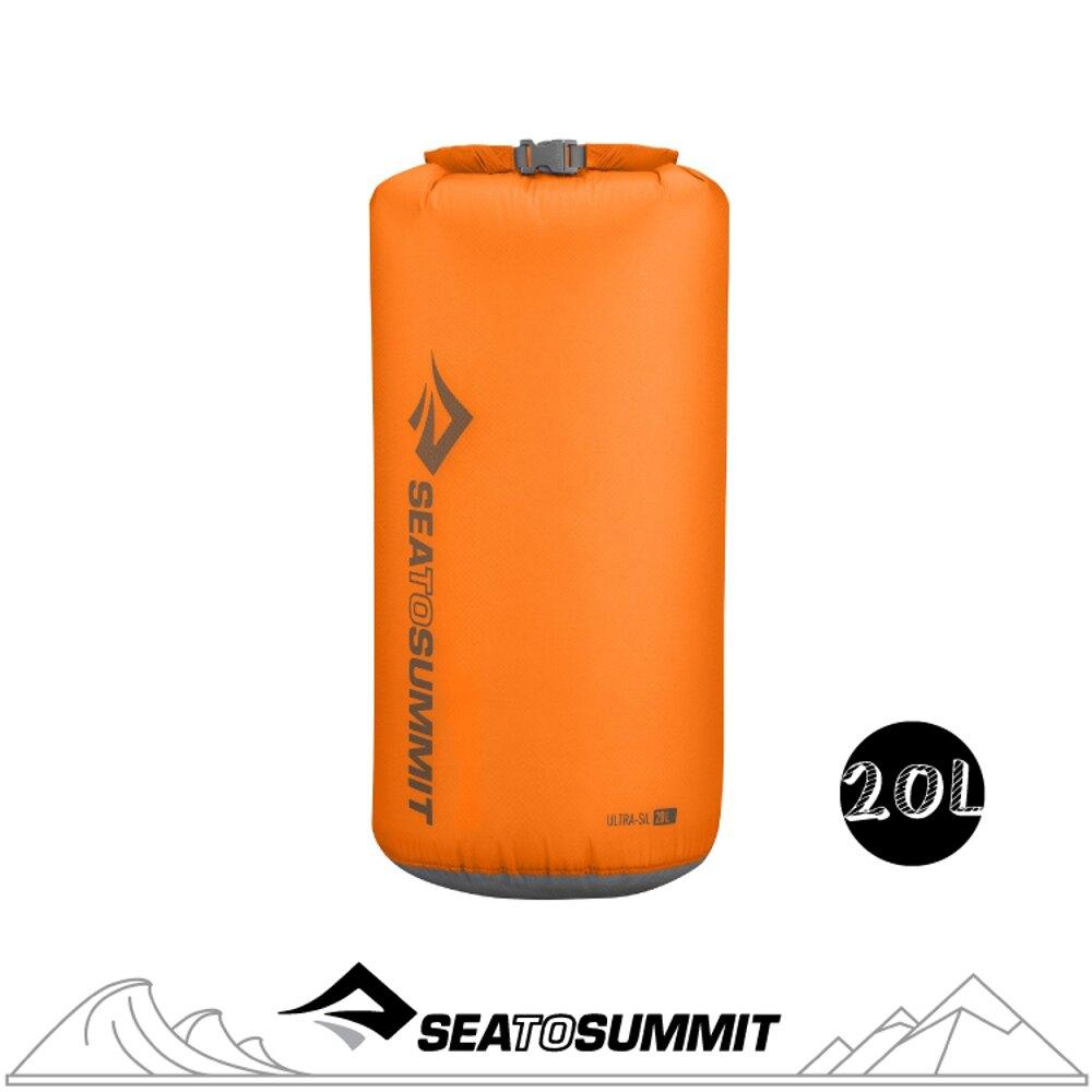 【Sea to Summit 30D輕量防水收納袋 Dry Sacks《橘》】AUDS-20L/抗撕裂布/泛舟/海灘袋