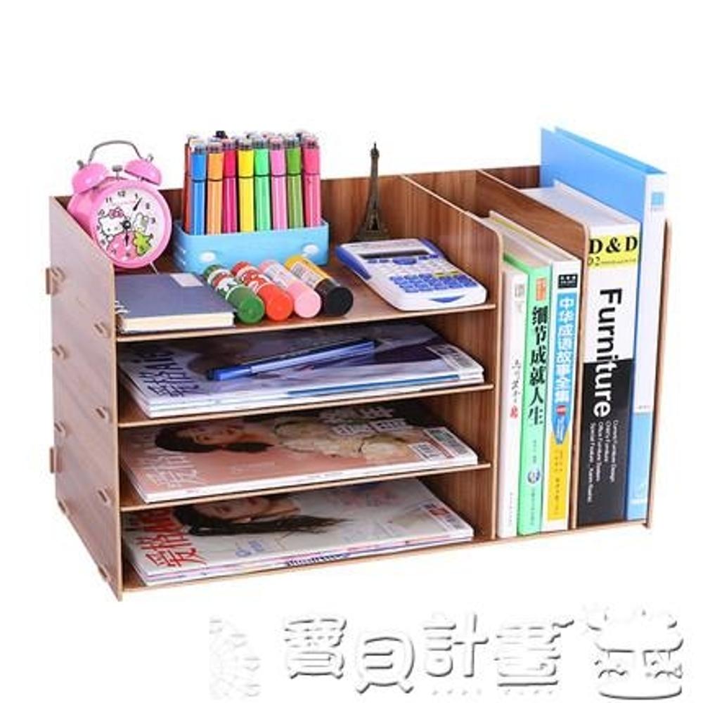 辦公室收納 文件夾桌面收納盒辦公工室用品抽屜式雜物儲物盒A4文具桌上置物架 BBJH