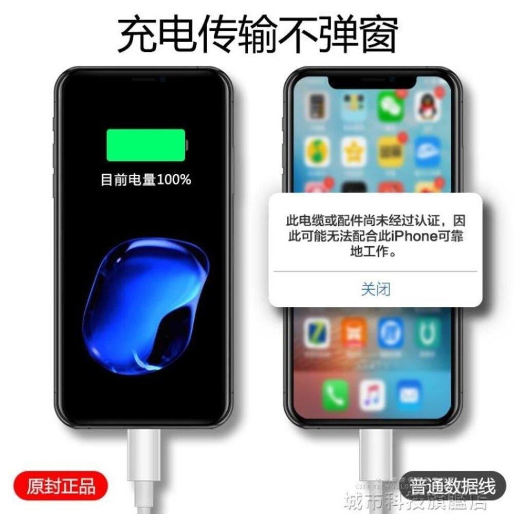 蘋果數據線iphone6充電線器原裝充電器頭6s手機加長7plus快充8p沖電 清涼一夏特價