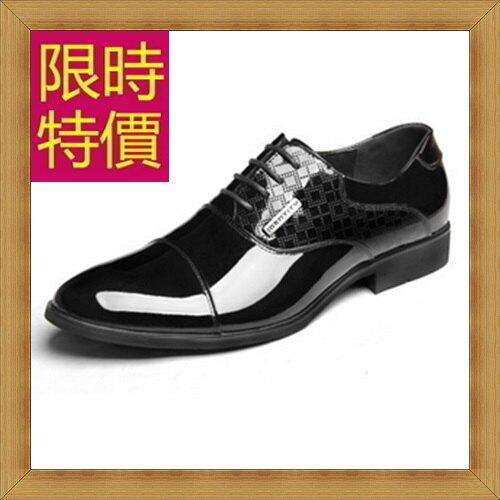 ★真皮皮鞋休閒鞋-時尚紳士商務男鞋子58w15【獨家進口】【米蘭精品】