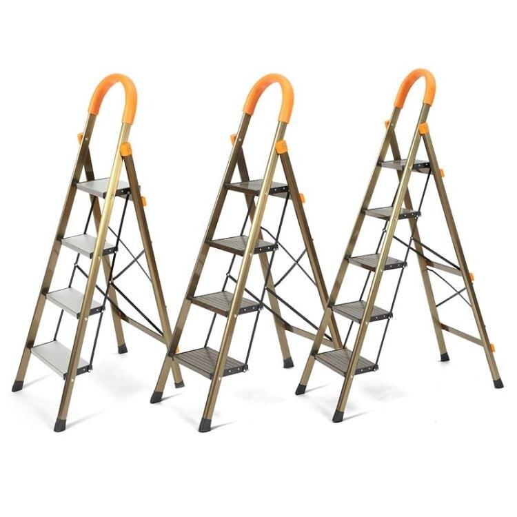 小熊鋁合金梯子家用折疊人字梯加厚室內多功能樓梯四步五步小扶梯  聖誕節禮物