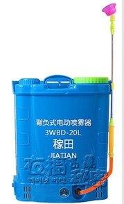 智慧電動噴霧器農用鋰電池高壓多功能背負式打藥噴壺充電型打藥機HM 衣櫥秘密 全館八八折