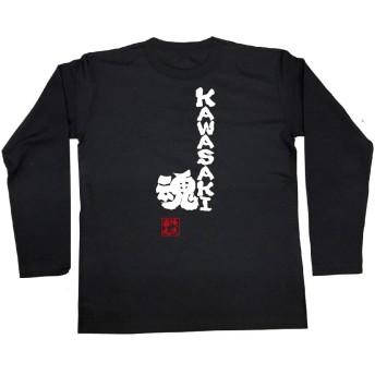 魂心Tシャツ KAWASAKI魂(Mサイズ長袖Tシャツ黒x文字白)