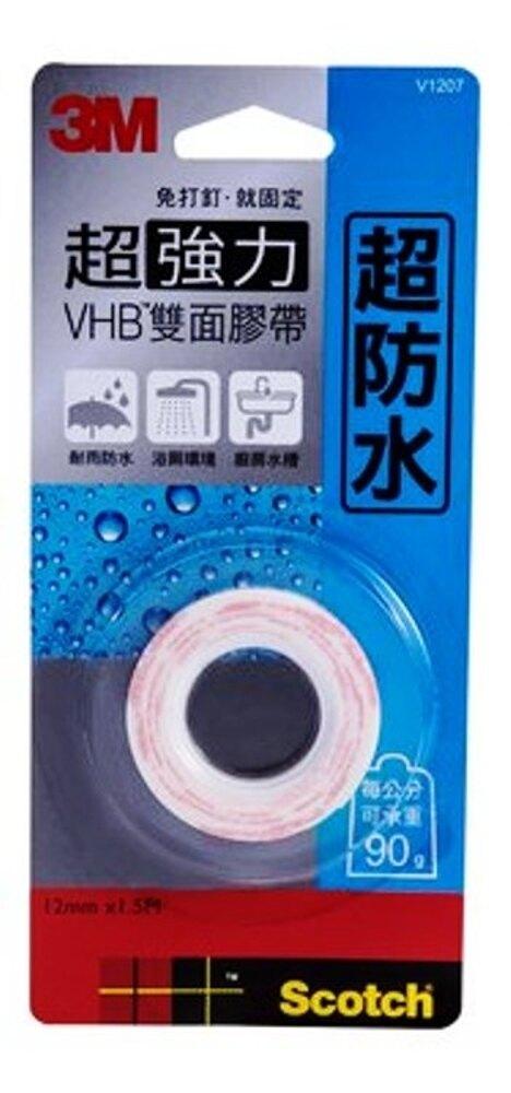 3M  V1207 超強雙面膠帶-防水【文具e指通】量販.團購