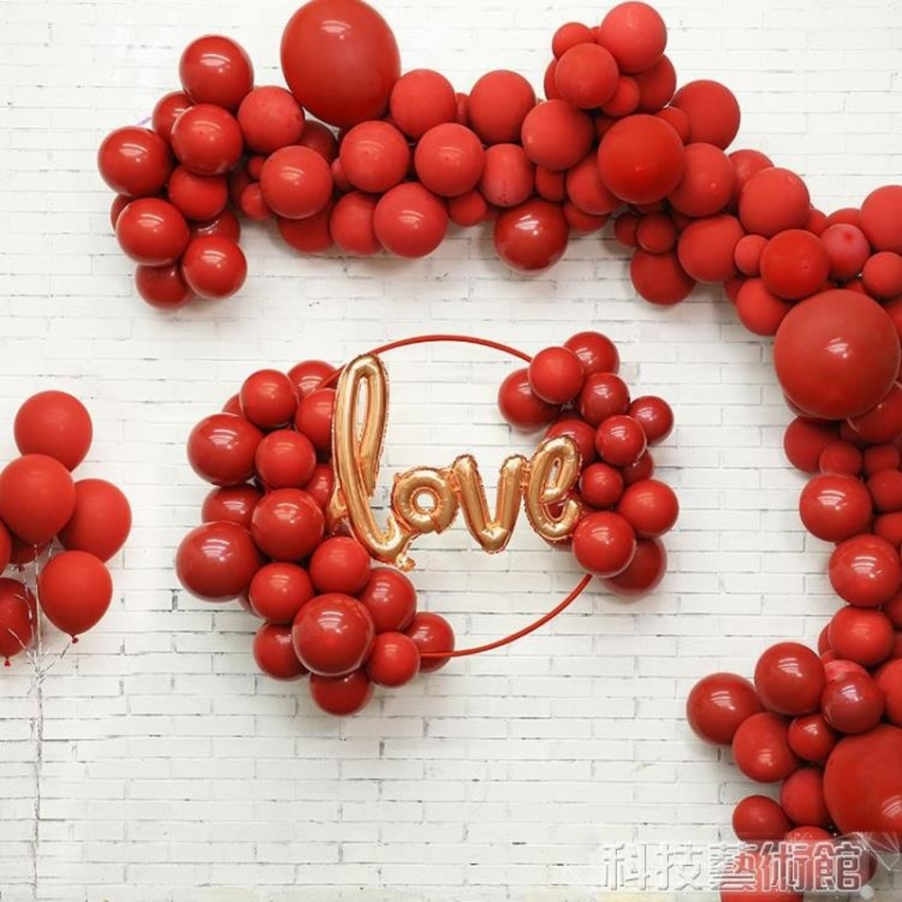 浪漫氣球 煙雨集 新款婚房裝飾佈置氣球生日派對錶白求愛 結婚氣球七夕  領券下定更優惠