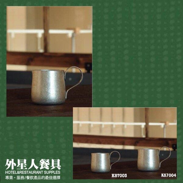 仿舊510960奶盅13ml-日本製/復古風 工業風-外星人餐具