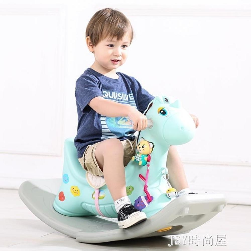 兒童搖搖馬木馬塑料兩用帶音樂大號嬰兒玩具1-3歲滑行車寶寶搖馬