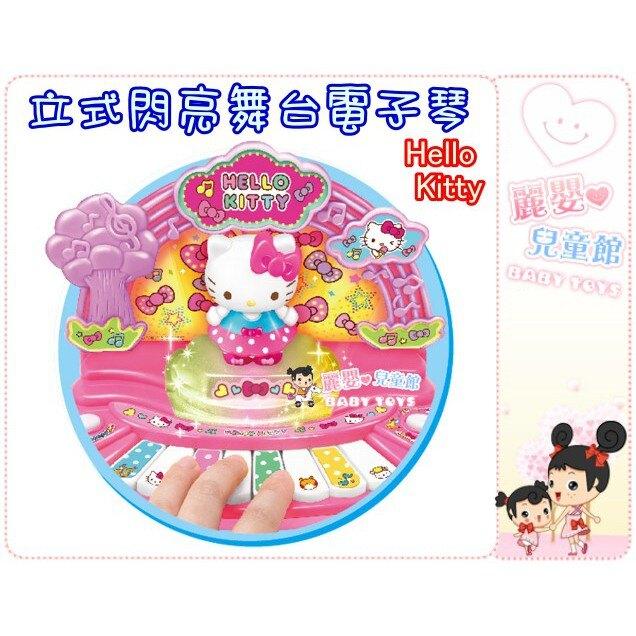 Hello Kitty立式閃亮舞台電子琴.仿真閃耀鋼琴.兒童音樂啟蒙玩具(麗嬰兒童玩具館)