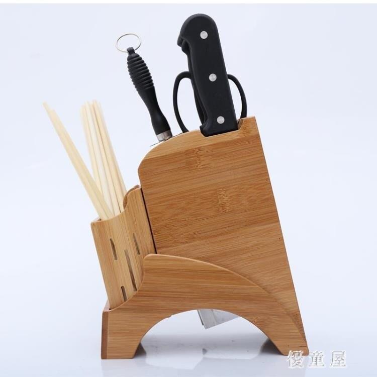 廚房刀架多功能刀具菜板收納架組合刀座家用一體插刀架置物架 QG7631