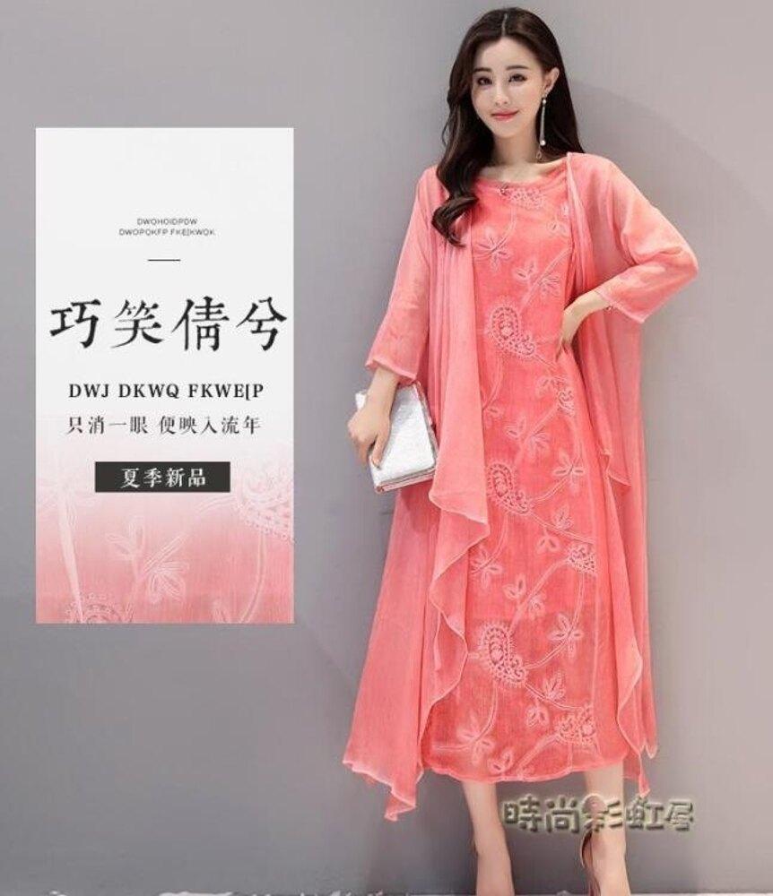 夏連身裙套裝休閒開衫炒色薄款漸變色真絲風衣女中長款外披空調衫  618年中鉅惠
