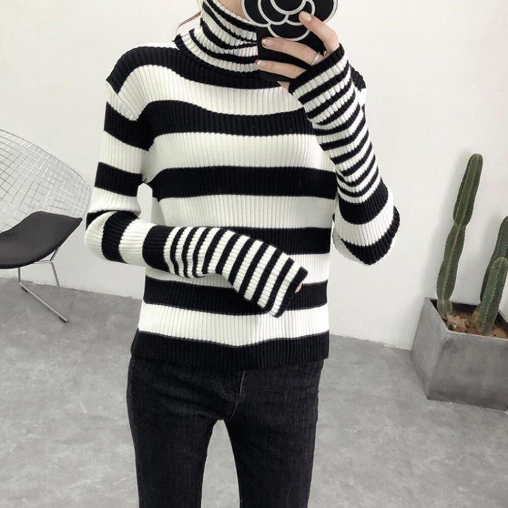 秋冬新款黑白條紋高領套頭針織女士毛衣寬鬆顯瘦時尚打底衫潮星河~免運 年貨節預購